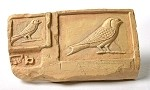Swallow Bird Egyptian Relief - EG07
